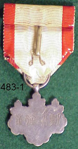 Japanese World War II Medals & Ribbon Bars