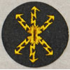 Army Equipment Administration Personnel Specialist Badge
