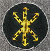 Army Weapon Maintenance NCO Specialist Badge