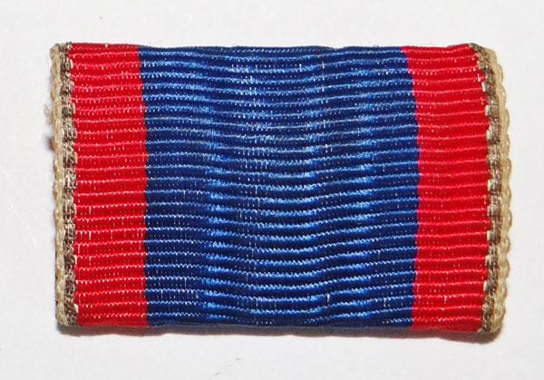 WW II Army Three Place Ribbon Bar - German Medals, Badges