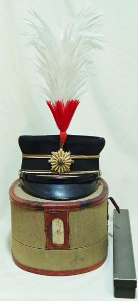 Japanese WW II Army Officers Full Dress Hat with Storage Case