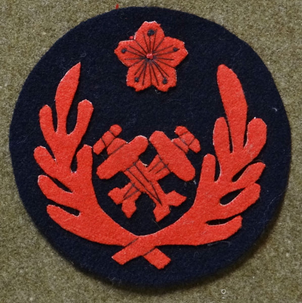 "Japanese Navy WW II 1st Class Petty Officers ""Air Branch"" Sleeve Rate"