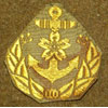 Japanese Navy WW II Officer & Petty Officers Cloth Field Cap Insignia