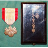 Japanese WW II Cased Order of the Rising Sun 8th Class
