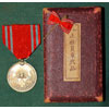 Japanese WW II Cased Red Cross Member's Medal
