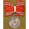 Japanese WW II Red Cross Medal
